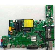 16AT012 V1.0, AXEN AX028LD012-S2, Main board